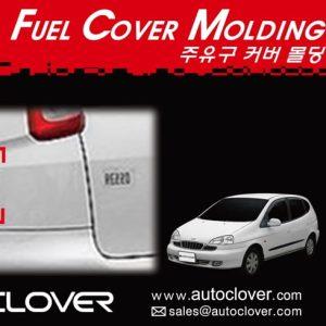 Ốp trang trí nắp bình nhiên liệu chrome – GM Vivant – A227
