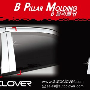 Ốp trang trí trụ B silver – KIA Sportage – A622