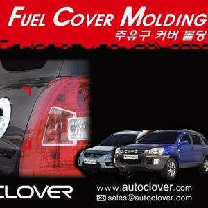 Ốp trang trí nắp bình nhiên liệu chrome – KIA Sportage – A256