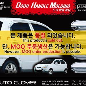 Ốp trang trí tay mở cửa ngoài chrome – GM New Matiz ( New Matiz 3 ) – A286