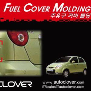Ốp trang trí nắp bình nhiên liệu chrome – GM New Matiz ( New Matiz 3 ) – A211