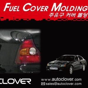 Ốp trang trí nắp bình nhiên liệu chrome – GM Magnus – A246