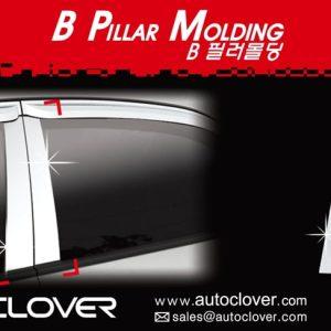 Ốp trang trí trụ B silver – GM Matiz I, II – A654