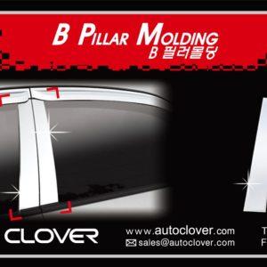 Ốp trang trí trụ B silver – GM Gentra (Aveo) – A640
