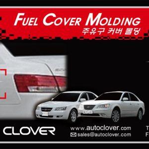 Ốp trang trí nắp bình nhiên liệu chrome – HYUNDAI Sonata – A238
