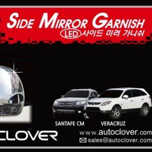 Ốp gáo gương chrome (LED) – HYUNDAI Santa Fe – A798