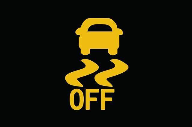 Biểu tượng bạn có thể trên đồng hồ xe ô tô, nếu như trên xe đó có lắp đặt hệ thống cân bằng điện tử