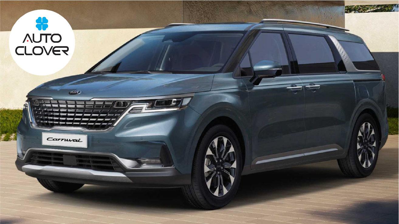 KIA Sedona - mẫu xe hơi đời mới 2021