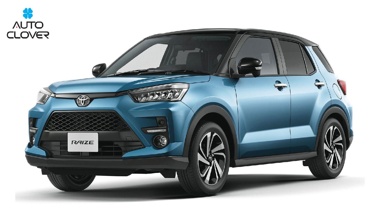 Mẫu xe hơi Toyota Raize đời mới nhất 2021